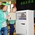 przedszkole-opoczno-konskie-akademia-przedszkolaka-dz-dziecka138