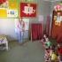 przedszkole-akademia-przedszkolaka-opoczno-konskie0093