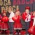 107przedszkole-niepubliczne-akademia-przedszkolaka-opoczno-konskie