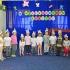 przedszkole-opoczno-konskie-akademia-przedszkolaka099