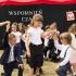787przedszkole-niepubliczne-akademia-przedszkolaka-opoczno-konskie